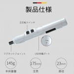 LBR-USB12DR